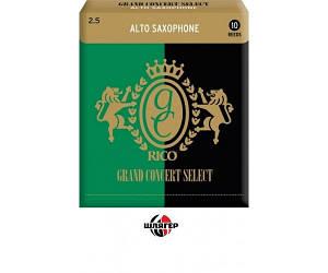 RICO RGC10ASX250 Трость для саксофона альт Grand Concert Select ™ 2,5