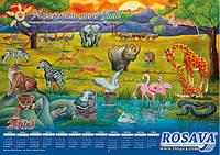 «Рисуют наши дети» - календарь на 2013 год от компании «РОСАВА», выпущенный в рамках соцпроектов