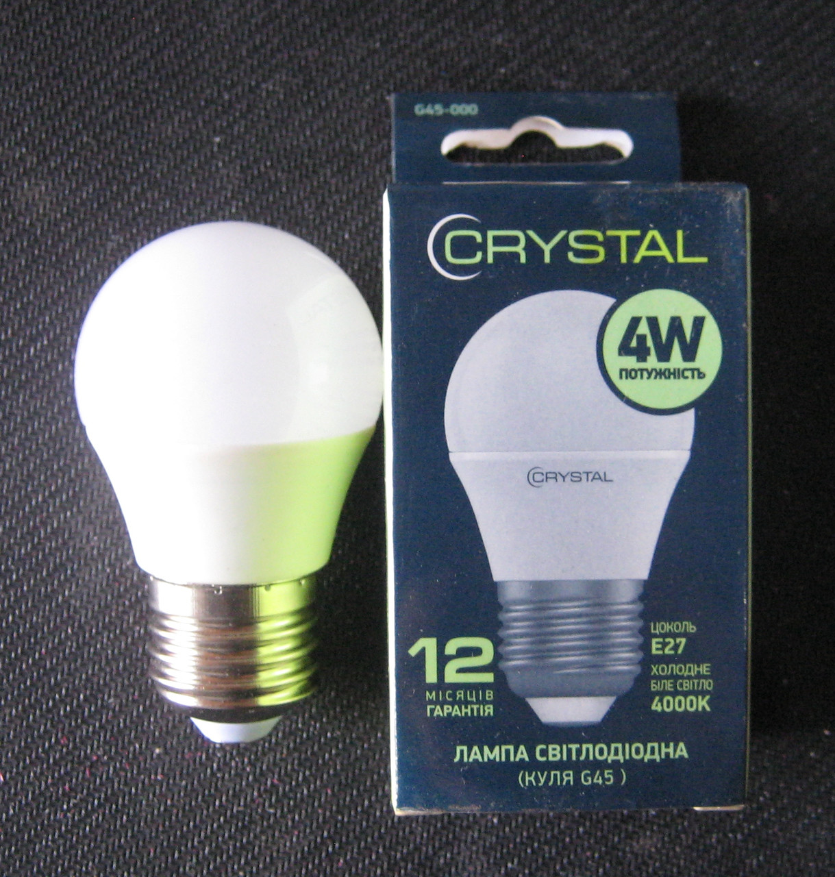Лампа светодиодная Crystal 4W E27 4000K G45 (сфера)
