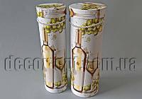 Комплект тубусов  цветные 2шт H1910090.91 к-т1