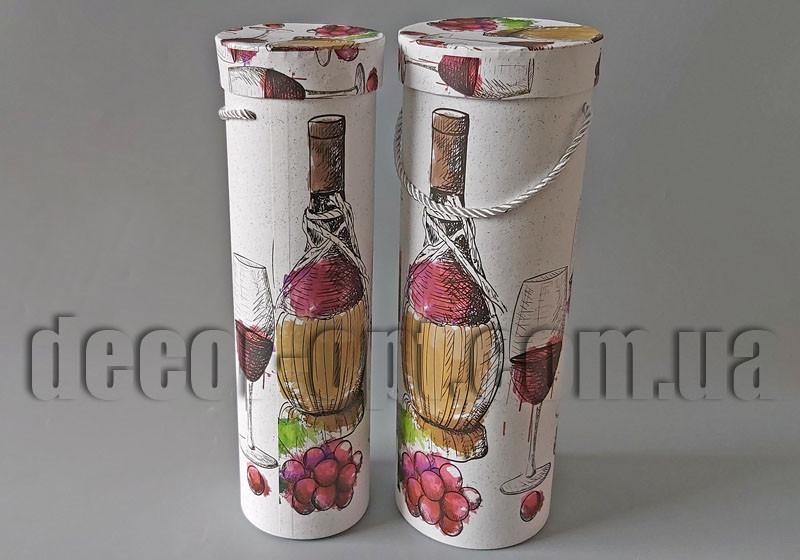Комплект тубусов  цветные 2шт H1910090.91 к-т4
