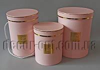 Комплект розовых тубусов Flower 3шт HT2017A059