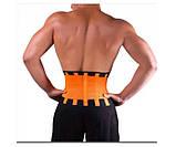 Пояс для похудения Hot Shapers Xtreme Power Belt | Экстрим Пауэр Белт, фото 5