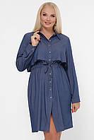Платье-рубашка синего цвета большого размера