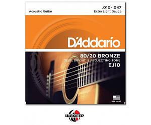 D`ADDARIO EJ10 Bronze 80/20 Extra Light Струны для акустической гитары .010-.047