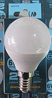 Лампа светодиодная Crystal 6W E14 4000K G45 (сфера), фото 1