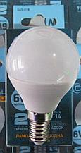 Лампа світлодіодна Crystal 6W E14 4000K G45 (сфера)