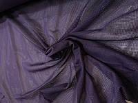 Сетка Спорт (Подкладочная) Фиолет