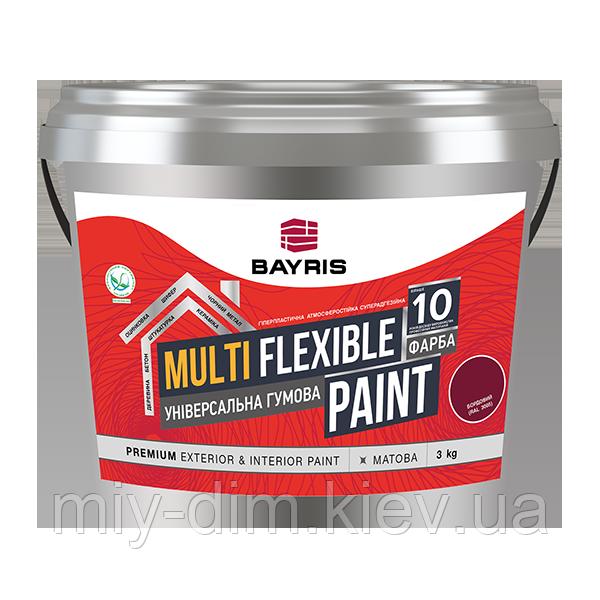 Фарба гумова БАЙРІС Multi Flexible Paint RAL8004 (Жовто-коричнева) 10кг