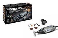 Набір DREMEL 3000 Бронзовий набір багатофункціональний F0133000LN