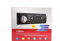Автомагнитола MP3 1080A, автомобильная магнитола, автомобильные mp3 магнитолы, магнитола в машину