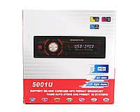 Автомагнитола MP3 5001, магнитола в машину MP3 5001, автомобильная штатная магнитола, mp3 автомагнитола