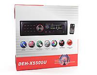 Магнитола в машину MP3 5500, автомобильная штатная магнитола, mp3 автомагнитола, автомагнитола