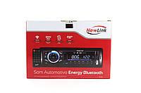 Магнитола в автомобиль MP3 SA101BT, mp3 автомагнитола, автомобильная магнитола, автомобильная mp3 магнитола