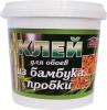 Клей для пробковых и  бамбуковых обоев  «АКРИЛИН - 1» 1.5 кг