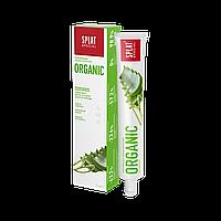 """Зубна паста SPLAT """"Organic"""" (75мл.), фото 1"""