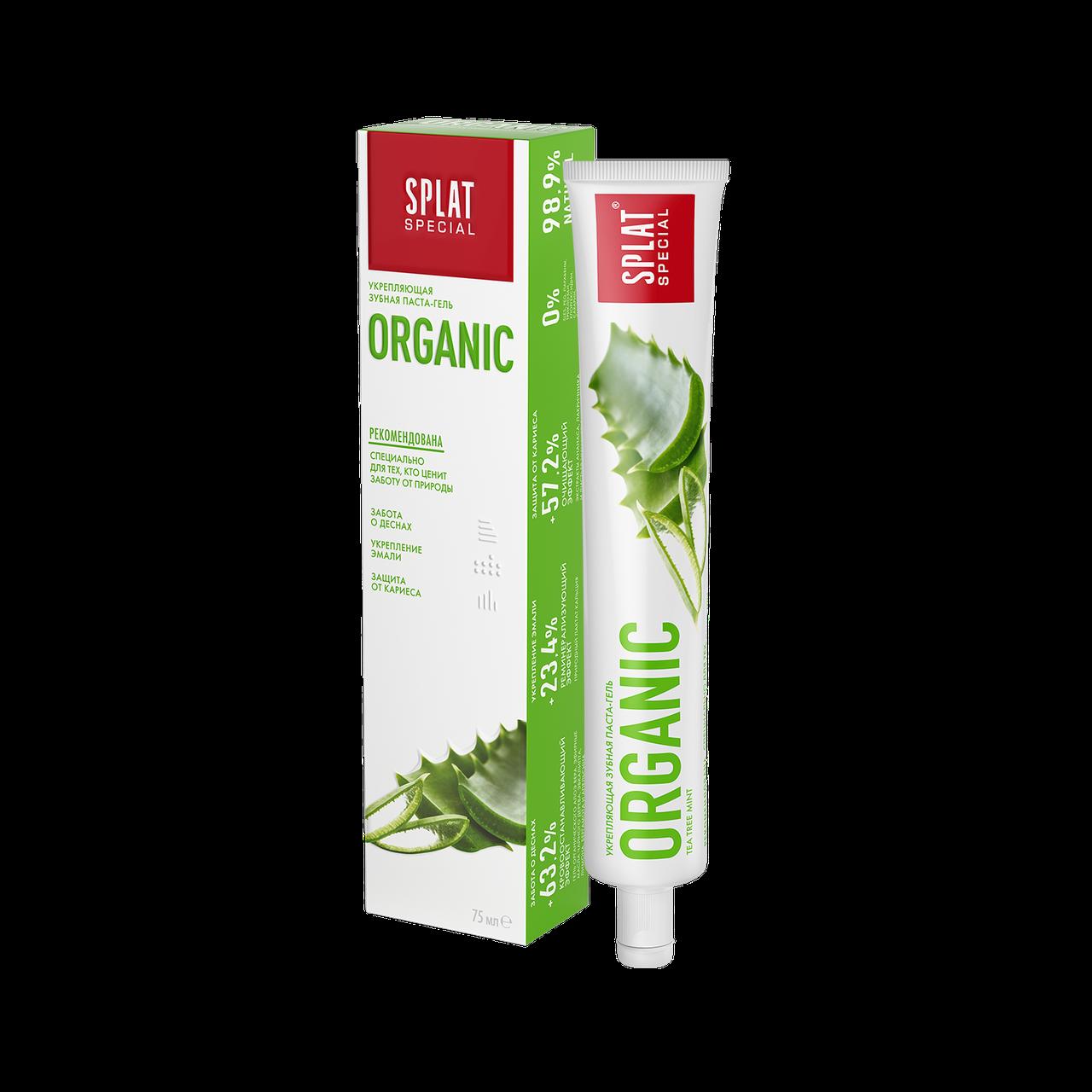 """Зубная паста SPLAT """"Organic"""" (75мл.)"""