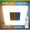Светодиодный светильник с пультом ДУ LUMINARIA QUADRON 50W S-470-WHITE