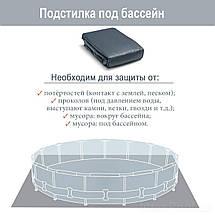 Бассейн каркасный BestWay (56420) 56088 с фильтр-насосом 366х122 см тент, подстилка, лестница, фото 3