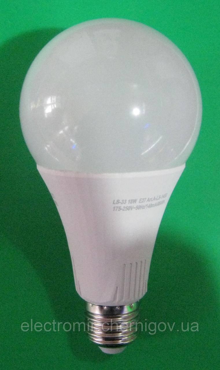 Лампа светодиодная Electrum 18W E27 4000K (сфера)