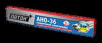 "Електроди ""Патон"" АНО-36 ф3/1 кг для зварювання вуглецевих сталей"