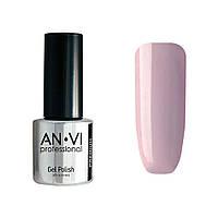 Гель-лак для ногтей ANVI Professional №181 9 мл