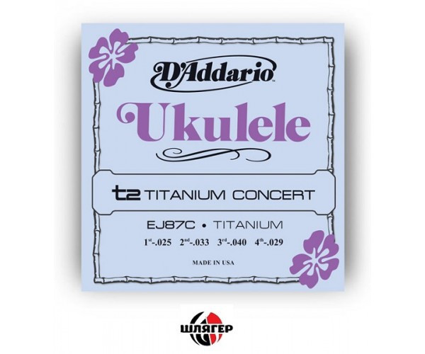D`ADDARIO EJ87C Струны для укулеле Concert .025-.029