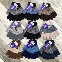 Перчатки детские шерстяные одинарные с начёсом Корона, ассорти, размер S - 14 см, 5003