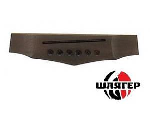 PAXPHIL PWB26 Бридж для акустической гитары