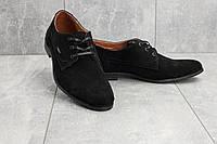 Мужские туфли замшевые весна/осень черные Yuves М111