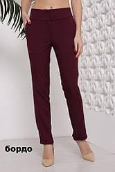Женские брюки, в расцветках, р.42-50