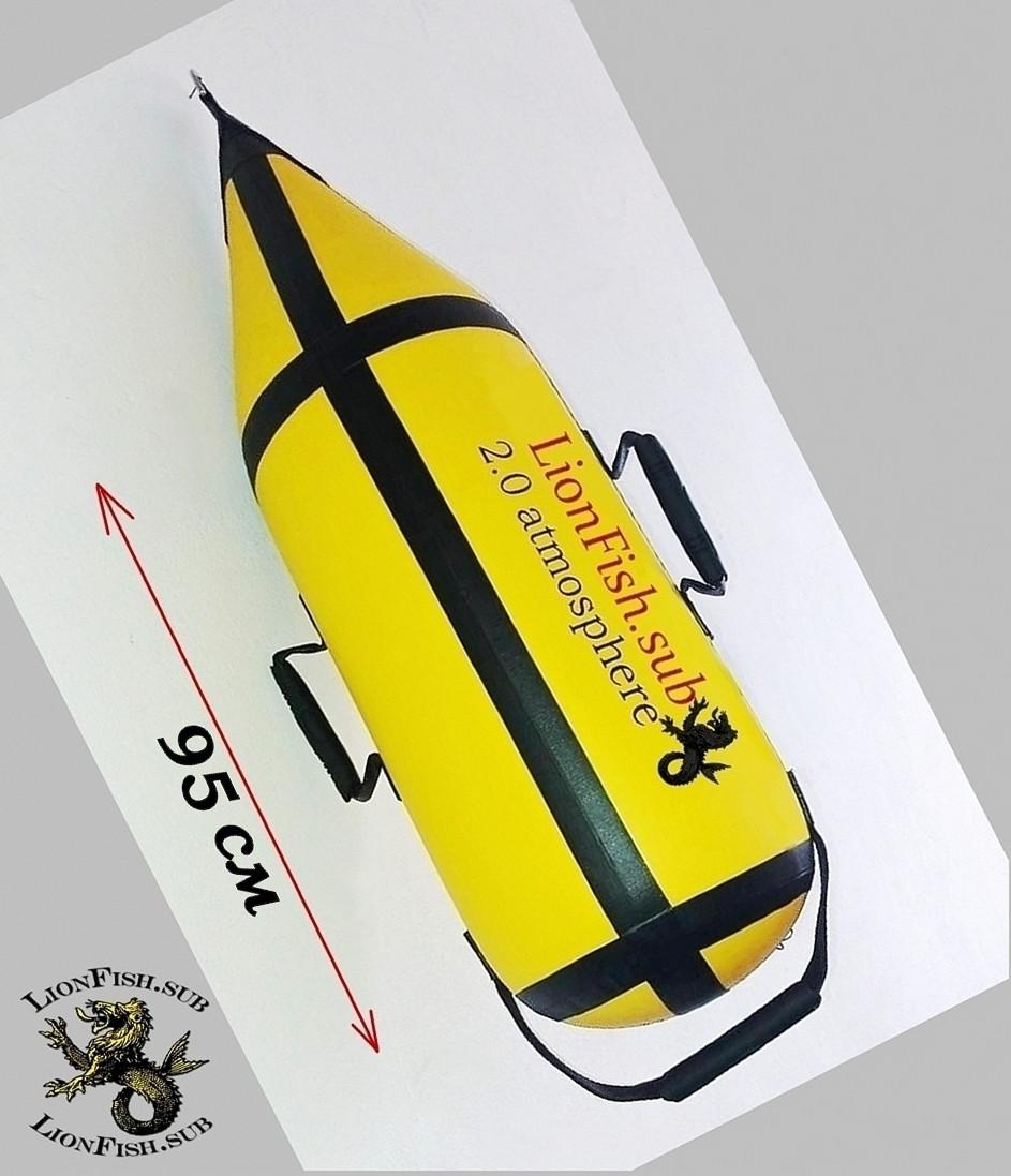 Буй Seventh Sea 2.0 LionFish.sub (2-х атмосферный) для Подводной Охоты, Дайвинга, Фридайвинга из ПВХ