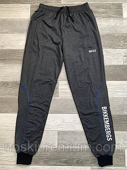 Штаны спортивные мужские хлопок с манжетом Dirk Bikkembergs, размеры 46-54, тёмно-серые, СМ 0130/03