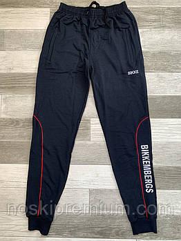 Штаны спортивные мужские хлопок с манжетом Dirk Bikkembergs, размеры 46-54, тёмно-синие, СМ 0130/05