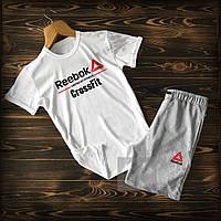 Мужской комплект, костюм футболка и шорты Reebok белый и серый