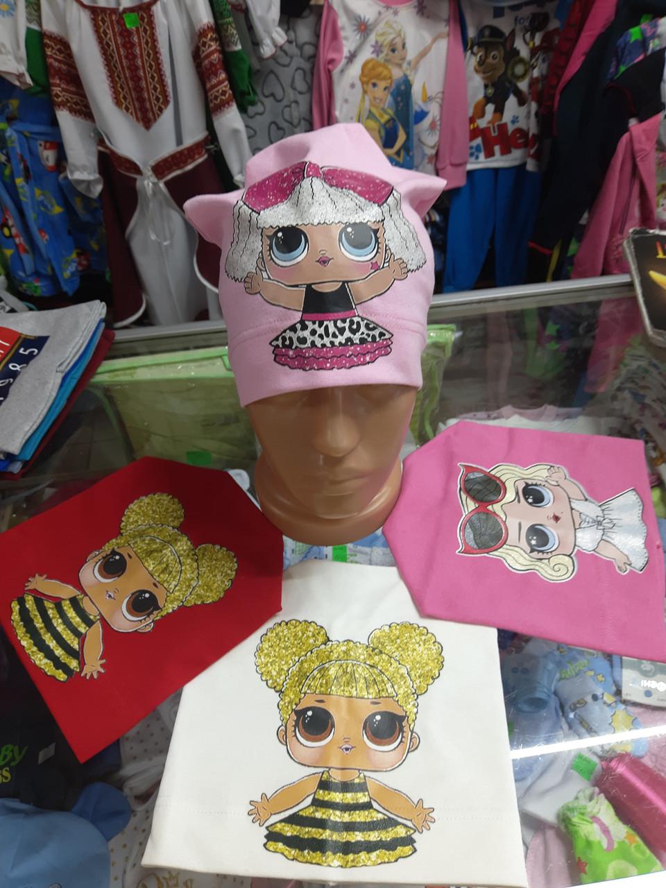Трикотажная шапка для девочки Кукла Лол р.50 - 54
