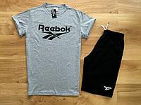 Мужской комплект, костюм футболка и шорты Reebok серый