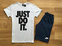 Мужской комплект, костюм футболка и шорты Nike белый и синий