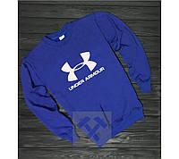 Спортивная кофта Андер Армор, Мужская кофта Under Armour, темно-синяя, трикотажная, реглан, свитшот