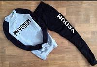Тонкий спортивный костюм Venum черный серо-черная толстовка