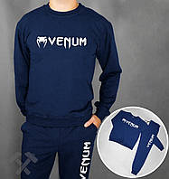 Тонкий спортивный костюм Venum темно-синий