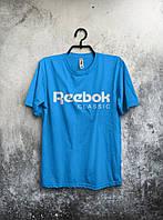 Мужская футболка Reebok, спортивная футболка Рибок, хлопок, Голубая, Бирюзовая