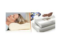 Подушка ортопедическая с эффектом памяти Memory Pillow (34101)