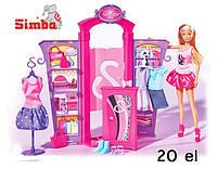 Оригинал. Игровой набор Модный Бутик Evi Simba 5732852