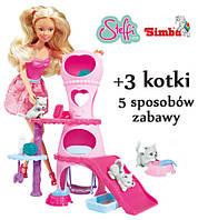 Оригинал. Кукла Steffi с Домиком для кошек Штеффи Simba 5730214