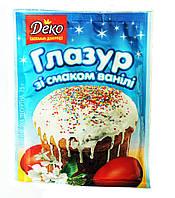 """Глазурь ванильная белая """"Днепряночка"""" 75г (1/50)"""