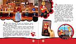 Леди Баг и Супер-Кот. День святого Валентина. Книги для чтения (ПР), фото 2