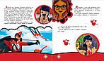 Леди Баг и Супер-Кот. День святого Валентина. Книги для чтения (ПР), фото 4
