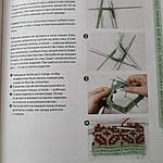 Энциклопедия скандинавских узоров для вязания спицами, фото 3