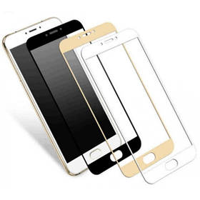 Защитное стекло для Samsung Galaxy J5 Prime (2016) J570F (0.3мм, 2.5D, Full Screen, черное)